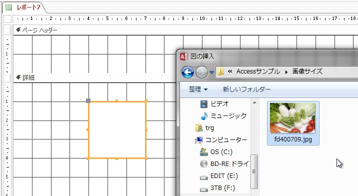 f:id:accs2014:20150802214909p:image:right:w400