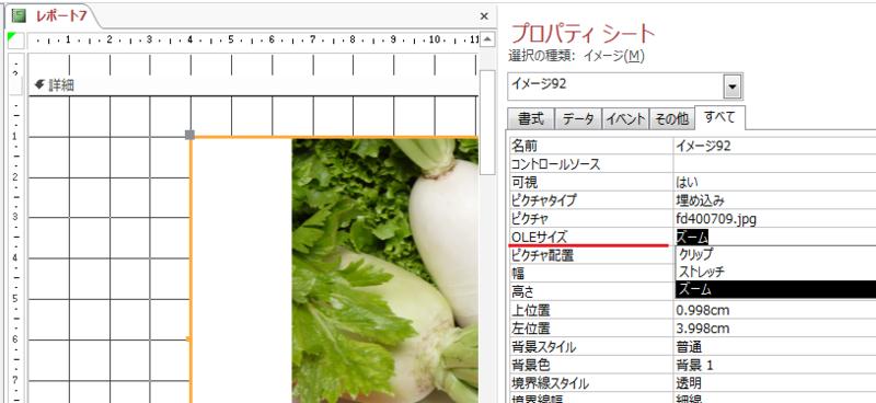f:id:accs2014:20150802214913p:image:right:w400