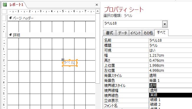 f:id:accs2014:20150803234221p:image:right:w400