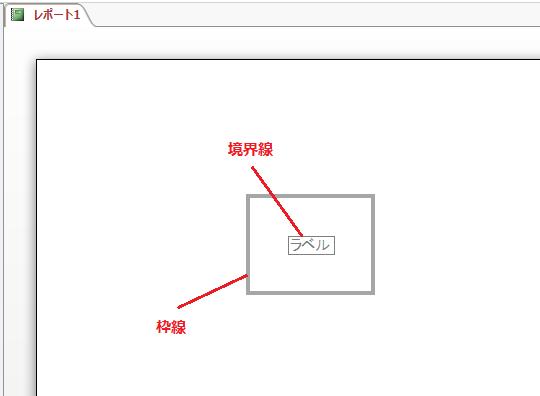f:id:accs2014:20150803234227p:image:right:w400