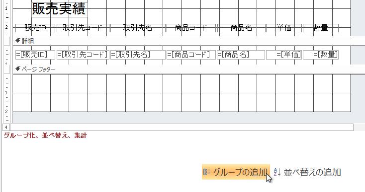 f:id:accs2014:20150809134842p:image:right:w400
