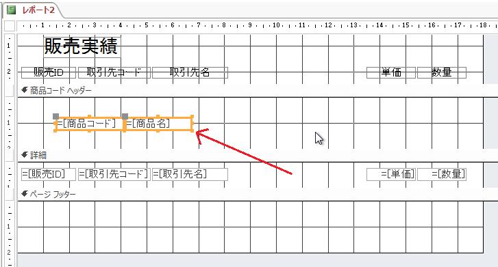 f:id:accs2014:20150809134846p:image:right:w400