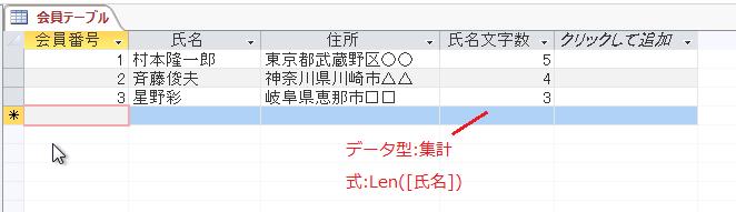 f:id:accs2014:20150816144558p:image:right:w500