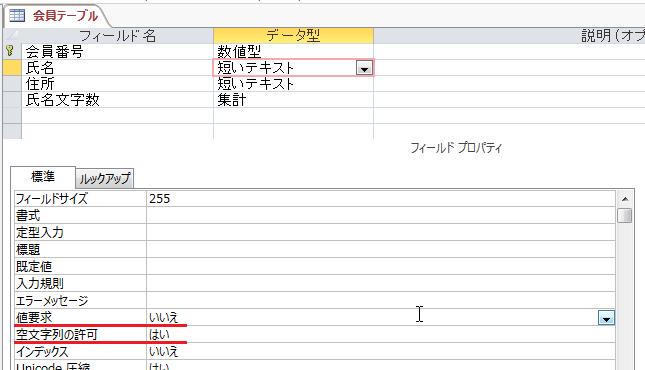 f:id:accs2014:20150816144559p:image:right:w500