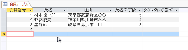 f:id:accs2014:20150816144600p:image:right:w500