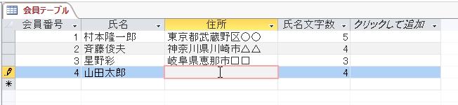 f:id:accs2014:20150816144601p:image:right:w500