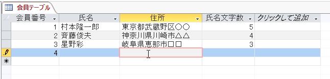 f:id:accs2014:20150816144602p:image:right:w500