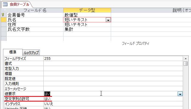 f:id:accs2014:20150816144603p:image:right:w500