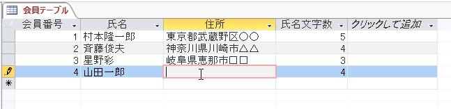 f:id:accs2014:20150816144605p:image:right:w500