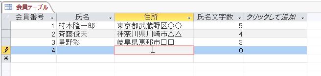 f:id:accs2014:20150816144606p:image:right:w500