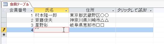 f:id:accs2014:20150817220922p:image:right:w400