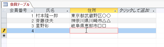f:id:accs2014:20150817220923p:image:right:w500