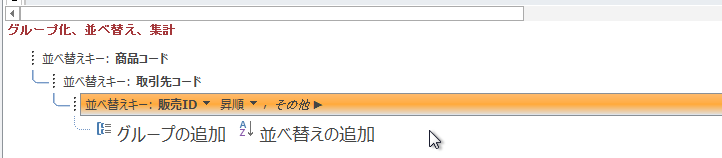 f:id:accs2014:20150905144634p:image:right:w400