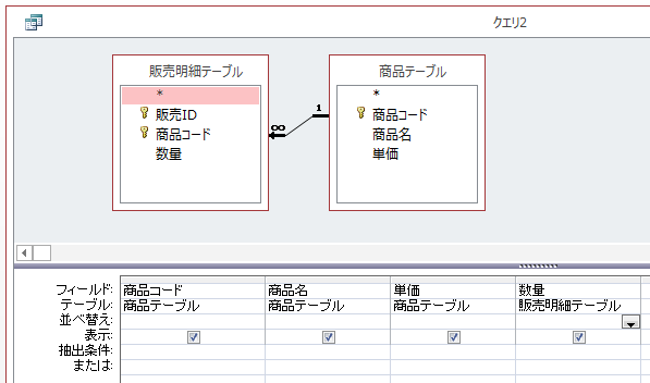 f:id:accs2014:20151031224527p:image:right:w500