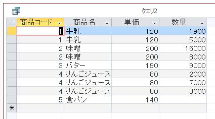 f:id:accs2014:20151031224528p:image:right:w350
