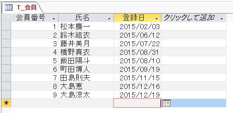 f:id:accs2014:20151114174339p:image:right:w450
