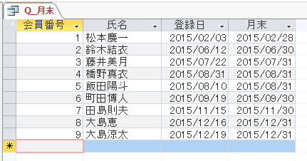 f:id:accs2014:20151114174341p:image:right:w450