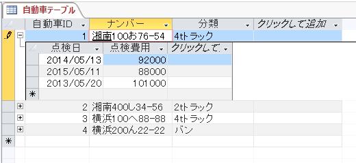 20151129033105