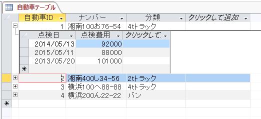 20151129033106