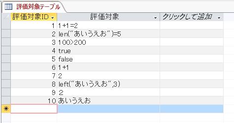 f:id:accs2014:20151205223028p:image:right:w400
