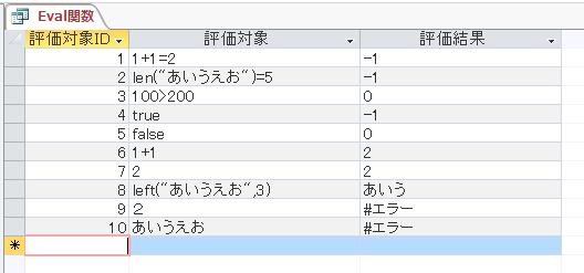f:id:accs2014:20151205223030p:image:right:w400