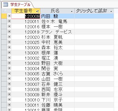 f:id:accs2014:20151213222753p:image:right:w300