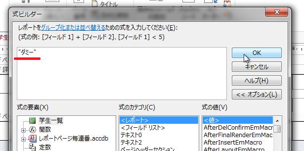 f:id:accs2014:20151213222755p:image:right:w400