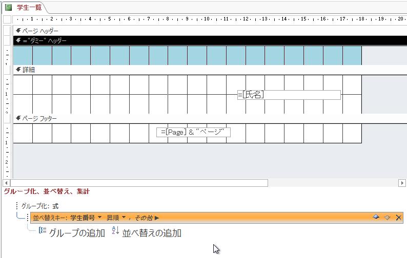f:id:accs2014:20151213222756p:image:right:w400