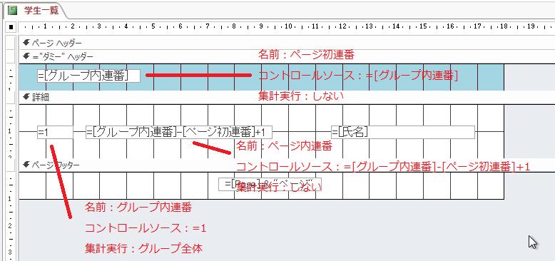 f:id:accs2014:20151213231616p:image:right:w600