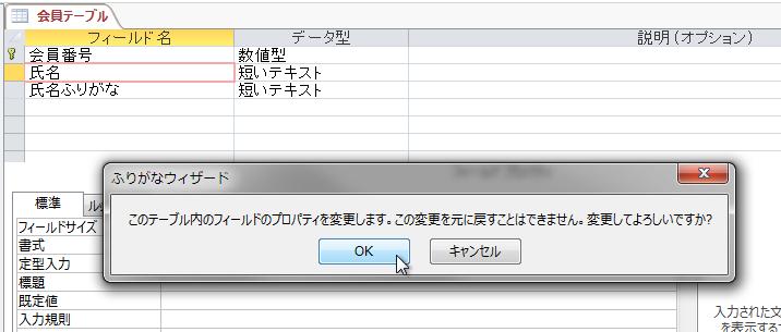 f:id:accs2014:20151214233131p:image:right:w400