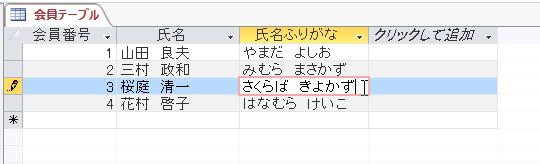 f:id:accs2014:20151214233133p:image:right:w400