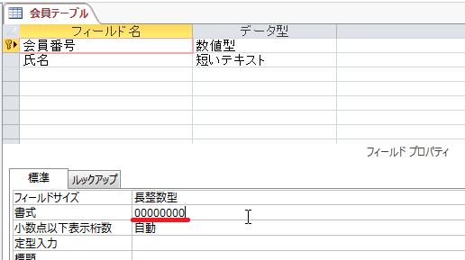 f:id:accs2014:20151221000652p:image:right:w400