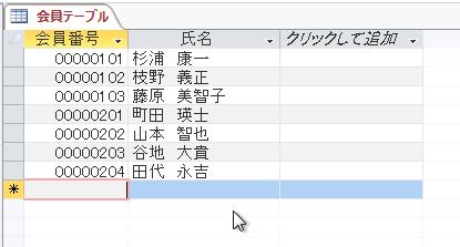f:id:accs2014:20151221000653p:image:right:w350