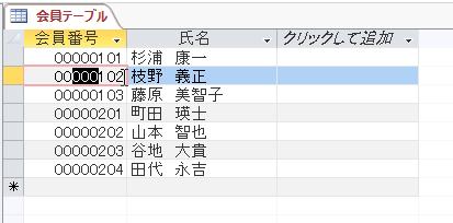 f:id:accs2014:20151221000654p:image:right:w350