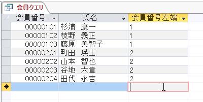 f:id:accs2014:20151221000656p:image:right:w350