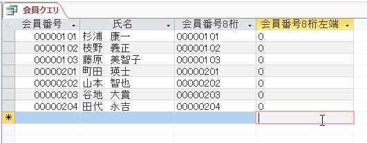 f:id:accs2014:20151221000658p:image:right:w450