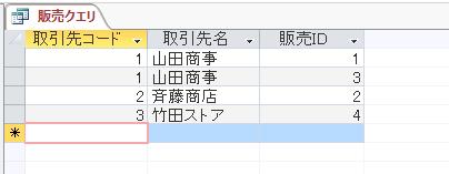 f:id:accs2014:20160101151232p:image:right:w300