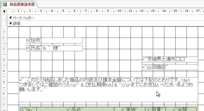 f:id:accs2014:20160109174256p:image:right:w400