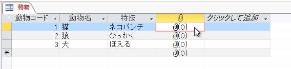 f:id:accs2014:20160308232821p:image:right:w500