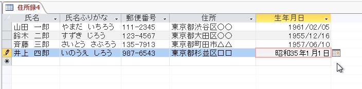 f:id:accs2014:20160312124548p:image:right:w500