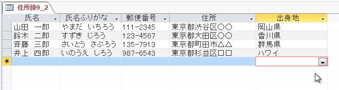 f:id:accs2014:20160313222609p:image:right:w500