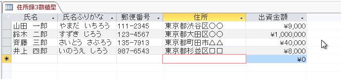 f:id:accs2014:20160323002727p:image:right:w500