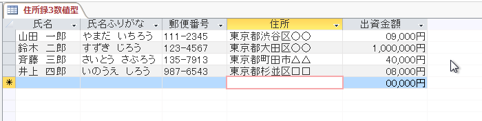 f:id:accs2014:20160323002729p:image:right:w500