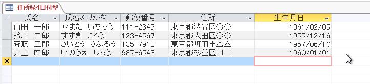 f:id:accs2014:20160327012326p:image:right:w500