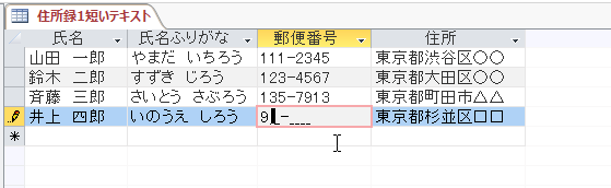 f:id:accs2014:20160327223601p:image:right:w500