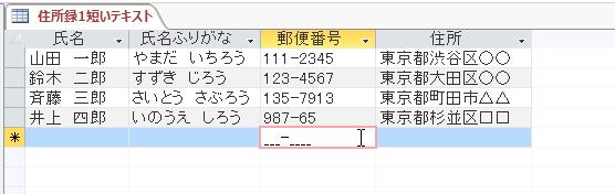 f:id:accs2014:20160327225842p:image:right:w500