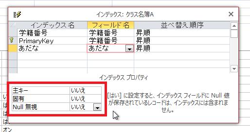 f:id:accs2014:20160522132447p:image:right:w500