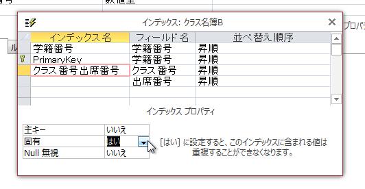 f:id:accs2014:20160522132450p:image:right:w450