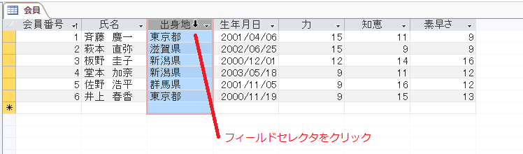 f:id:accs2014:20160606234820p:image:right:w600