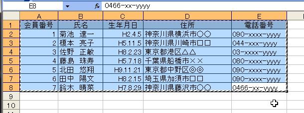 f:id:accs2014:20160611233826p:image:right:w400